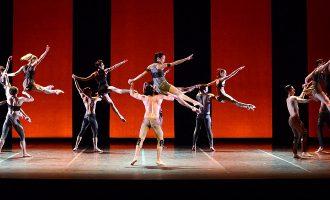 Fondazione Nazionale della Danza Aterballetto
