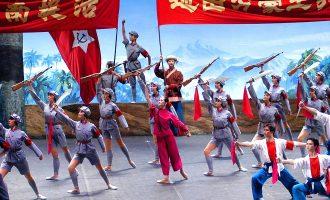 Balletto Nazionale della Cina – Il distaccamento femminile rosso
