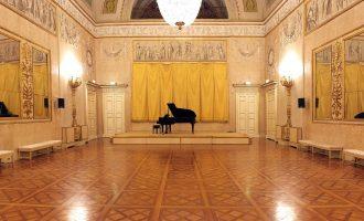 Concerti Aperitivo 2016-2017