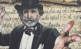 Verdi on the Road