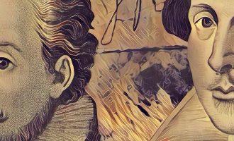 Borges Cervantes Shakespeare