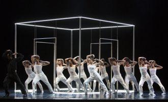 Fondazione Nazionale della Danza / AterballettoBach Project